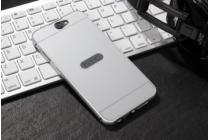 """Фирменная металлическая задняя панель-крышка-накладка из тончайшего облегченного авиационного алюминия для  HTC One A9/HTC Aero/HTC A9w 5.0"""" серебристая"""