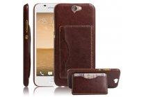 """Фирменная роскошная элитная премиальная задняя панель-крышка для HTC One A9/HTC Aero/HTC A9w 5.0""""  из качественной кожи буйвола с визитницей коричневый"""