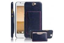 """Фирменная роскошная элитная премиальная задняя панель-крышка для HTC One A9/HTC Aero/HTC A9w 5.0""""  из качественной кожи буйвола с визитницей синий"""