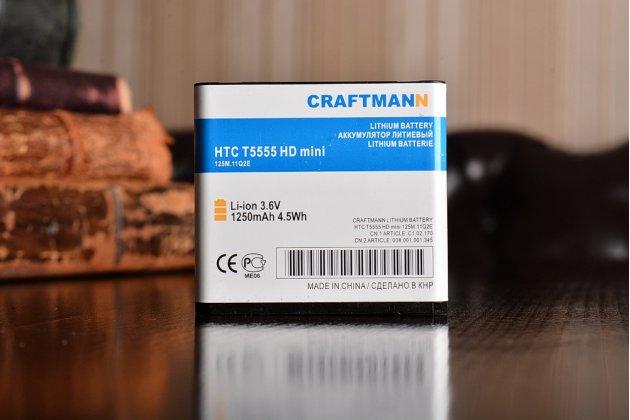 Фирменная аккумуляторная батарея BB92100 1250mah на телефон HTC Aria/G9/T5555 HD mini + гарантия