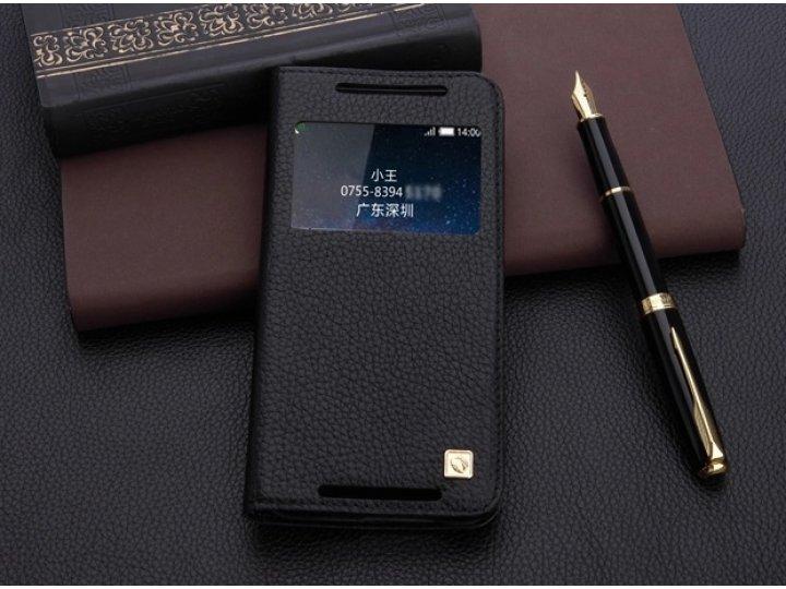 Фирменный оригинальный чехол-книжка для HTC Butterfly 2 5.0