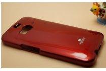 Фирменная задняя панель-крышка из тончайшего и прочного пластика для HTC Butterfly 2 красная
