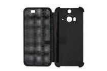 Фирменный оригинальный умный чехол Dot View flip case для HTC Butterfly 2 B810X черный