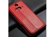 Фирменный чехол-книжка из качественной импортной кожи с подставкой застёжкой и визитницей для HTC Butterfly 2 B810X красный