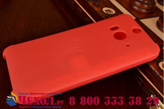 Мультяшный чехол с прогнозом погоды для HTC Butterfly 2 B810X в точечку с дырочками прорезиненный с перфорацией красный