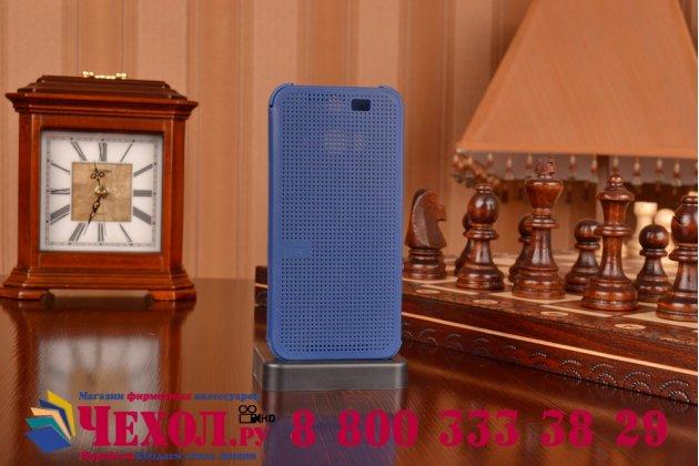 Фирменный оригинальный умный чехол Dot View flip case для HTC Butterfly 2 B810X синий