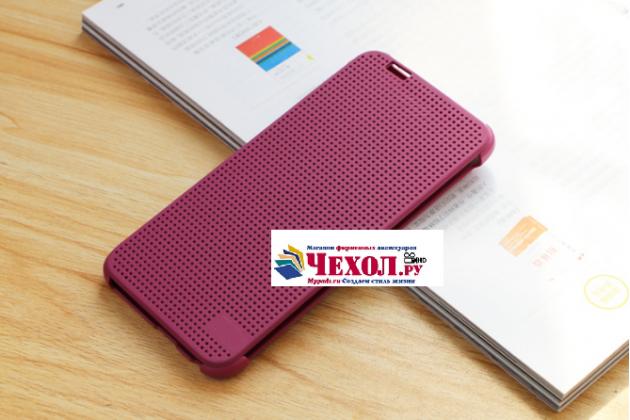 Мультяшный чехол с прогнозом погоды для HTC Desire 10 Pro в точечку с дырочками прорезиненный с перфорацией фиолетовый