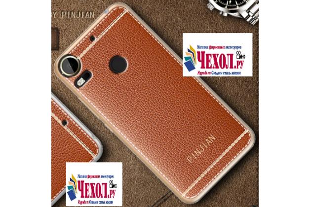Фирменная премиальная элитная крышка-накладка на HTC Desire 10 Pro коричневая из качественного силикона с дизайном под кожу