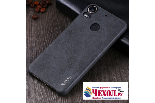 Фирменная премиальная элитная крышка-накладка из тончайшего прочного пластика и качественной импортной кожи для HTC Desire 10 Pro  Ретро под старину черная