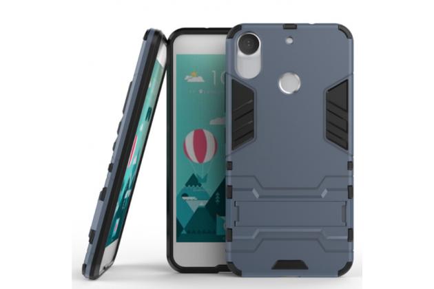 Противоударный усиленный ударопрочный фирменный чехол-бампер-пенал для HTC Desire 10 Pro черный