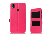 Фирменный чехол-книжка для HTC Desire 10 Pro розовый с окошком для входящих вызовов и свайпом водоотталкивающий