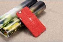 Фирменная роскошная эксклюзивная накладка из натуральной рыбьей кожи СКАТА (с жемчужным блеском) красный для HTC Bolt/HTC Desire 10/ Desire 10 Lifestylle. Только в нашем магазине. Количество ограничено