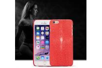 Фирменная роскошная эксклюзивная накладка из натуральной рыбьей кожи СКАТА (с жемчужным блеском) красный для HTC Bolt/HTC Desire 10. Только в нашем магазине. Количество ограничено