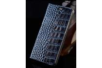 Фирменный роскошный эксклюзивный чехол с фактурной прошивкой рельефа кожи крокодила и визитницей синий для HTC Bolt/HTC Desire 10. Только в нашем магазине. Количество ограничено
