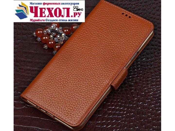 Фирменный роскошный эксклюзивный чехол из качественной кожи и визитницей коричневый для HTC Bolt/HTC Desire 10..