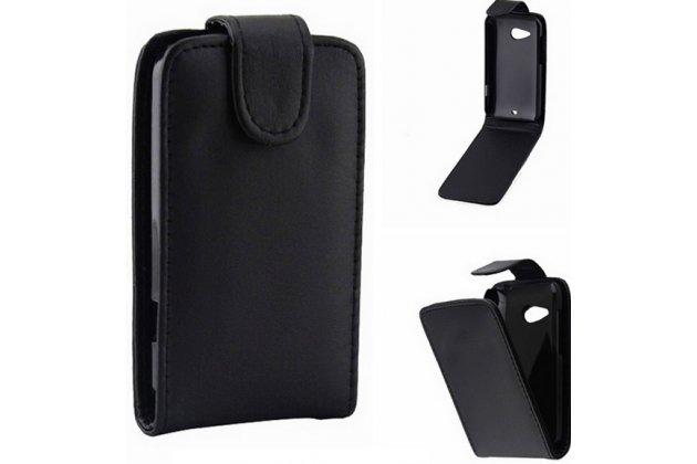Фирменный оригинальный вертикальный откидной чехол-флип для HTC Desire 200 черный кожаный