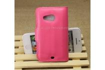 Фирменный чехол-книжка из качественной импортной кожи с подставкой застёжкой и визитницей для HTC Desire 200 малиновый