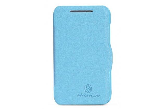 Фирменный чехол-книжка из качественной импортной кожи с подставкой на HTC Desire 200 голубой
