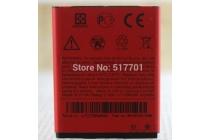 Фирменная аккумуляторная батарея 1230 mAh BL01100 на телефон HTC Desire 200 / Desire 200 Dual Sim / HTC Desire 210 / Desire 210 Dual Sim + инструменты для вскрытия + гарантия