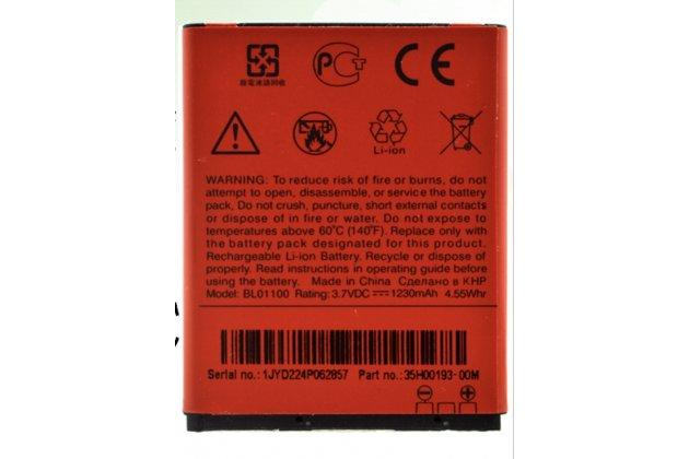 Фирменная аккумуляторная батарея 1230 mAh BL01100 на телефон HTC Desire 200 / Desire 200 Dual Sim  + инструменты для вскрытия + гарантия