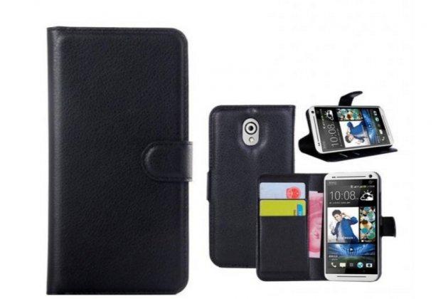 Фирменный чехол-книжка из качественной импортной кожи с подставкой застёжкой и визитницей для HTC Desire 210 черный