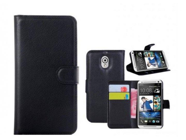 Фирменный чехол-книжка из качественной импортной кожи с подставкой застёжкой и визитницей для HTC Desire 210 ч..
