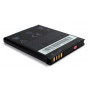 Фирменная аккумуляторная батарея 1620mAh для телефона HTC Desire SV T326e + гарантия..