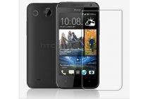 Фирменная оригинальная защитная пленка для телефона HTC Desire 300 глянцевая