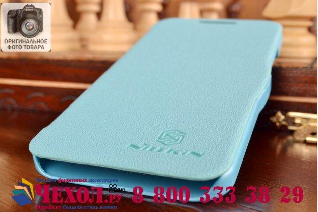 Фирменный чехол-книжка из качественной импортной кожи с подставкой для HTC Desire 300 голубой