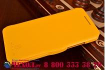 Фирменный чехол-книжка из качественной импортной кожи с подставкой для HTC Desire 300 жёлтый