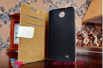 """Фирменный уникальный необычный чехол-книжка для HTC Desire 300 """"тематика Ретро Автомобиль"""""""