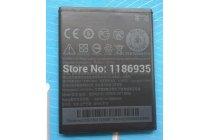 Фирменная аккумуляторная батарея 2000mAh BOPA2100 на телефон HTC Desire 310/ Desire 310 Dual Sim  + гарантия