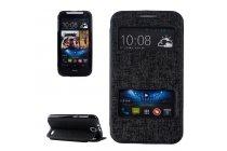 Фирменный оригинальный чехол-книжка для HTC Desire 310 Dual Sim черный кожаный с окошком для входящих вызовов и свайпом