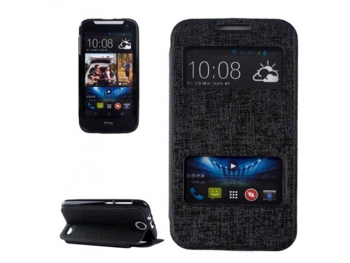 Фирменный оригинальный чехол-книжка для HTC Desire 310 Dual Sim черный кожаный с окошком для входящих вызовов ..