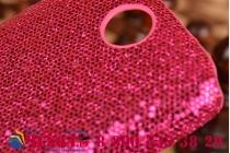Фирменная роскошная модная задняя панель-чехол-накладка с блёстками для HTC Desire 310 Dual Sim малиновая