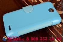 """Фирменный оригинальный чехол-книжка для HTC Desire 310 Dual Sim 4.5"""" голубой кожаный с окошком для входящих вызовов"""