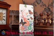 """Фирменный уникальный необычный чехол-книжка для HTC Desire 310 Dual Sim """"тематика цветок Сакуры"""""""