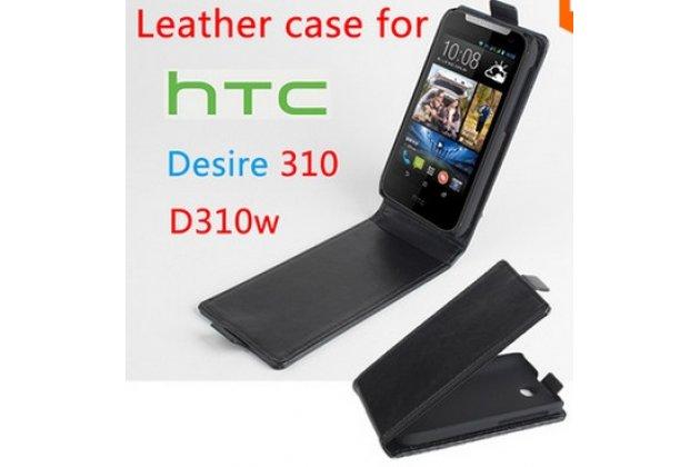 """Фирменный оригинальный вертикальный откидной чехол-флип для HTC Desire 310 Dual Sim черный из импортной кожи """"Prestige"""" Италия"""
