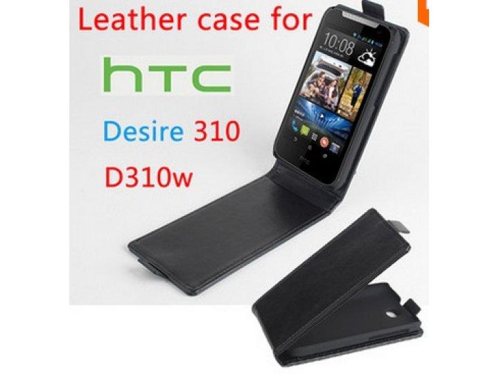 Фирменный оригинальный вертикальный откидной чехол-флип для HTC Desire 310 Dual Sim черный из импортной кожи