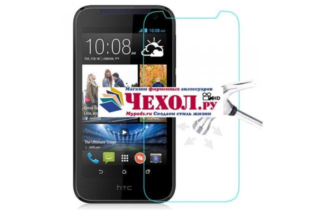 Фирменное защитное закалённое противоударное стекло премиум-класса из качественного японского материала с олеофобным покрытием для телефона HTC Desire 310 Dual Sim