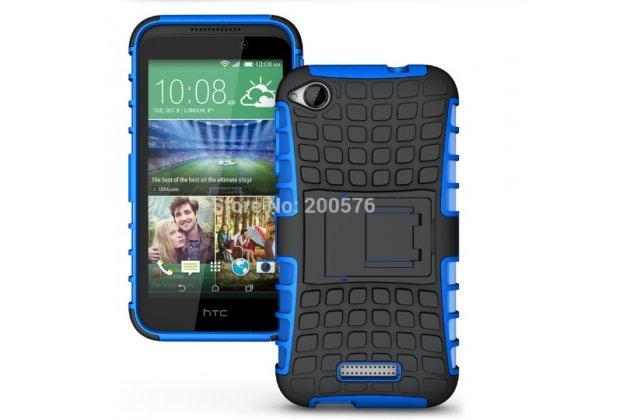 Противоударный усиленный ударопрочный фирменный чехол-бампер-пенал для HTC Desire 320 синий