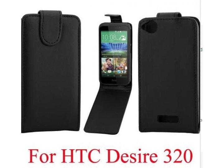 Фирменный оригинальный вертикальный откидной чехол-флип для HTC Desire 320 черный кожаный..