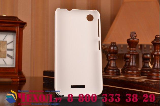 Фирменная задняя панель-крышка-накладка из тончайшего и прочного пластика для HTC Desire 320 белая