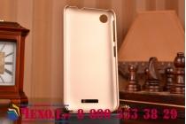 Фирменная задняя панель-крышка-накладка из тончайшего и прочного пластика для HTC Desire 320 золотая
