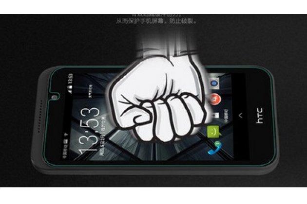 Фирменное защитное закалённое противоударное стекло премиум-класса из качественного японского материала с олеофобным покрытием для HTC Desire 320