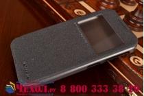 """Фирменный оригинальный чехол-книжка для HTC Desire 320 4.5"""" черный кожаный с окошком для входящих вызовов"""