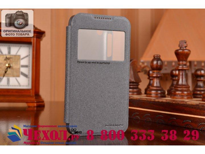 Фирменный оригинальный чехол-книжка для HTC Desire 320 4.5