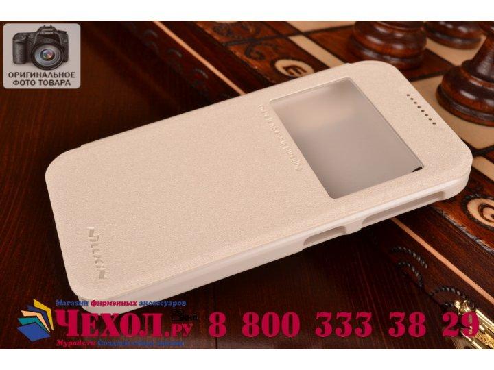 Фирменный оригинальный чехол-книжка для HTC Desire 320 белый кожаный с окошком для входящих вызовов..