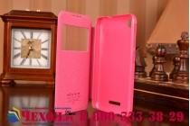 Фирменный оригинальный чехол-книжка для HTC Desire 320 розовый кожаный с окошком для входящих вызовов