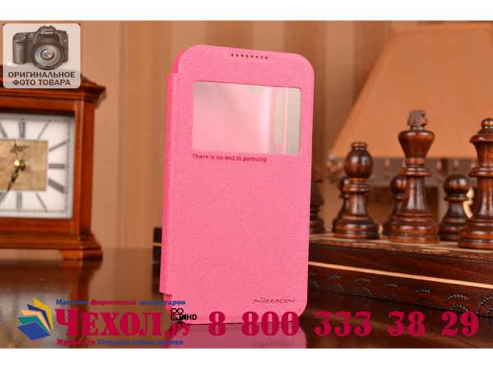 Фирменный оригинальный чехол-книжка для HTC Desire 320 розовый кожаный с окошком для входящих вызовов..